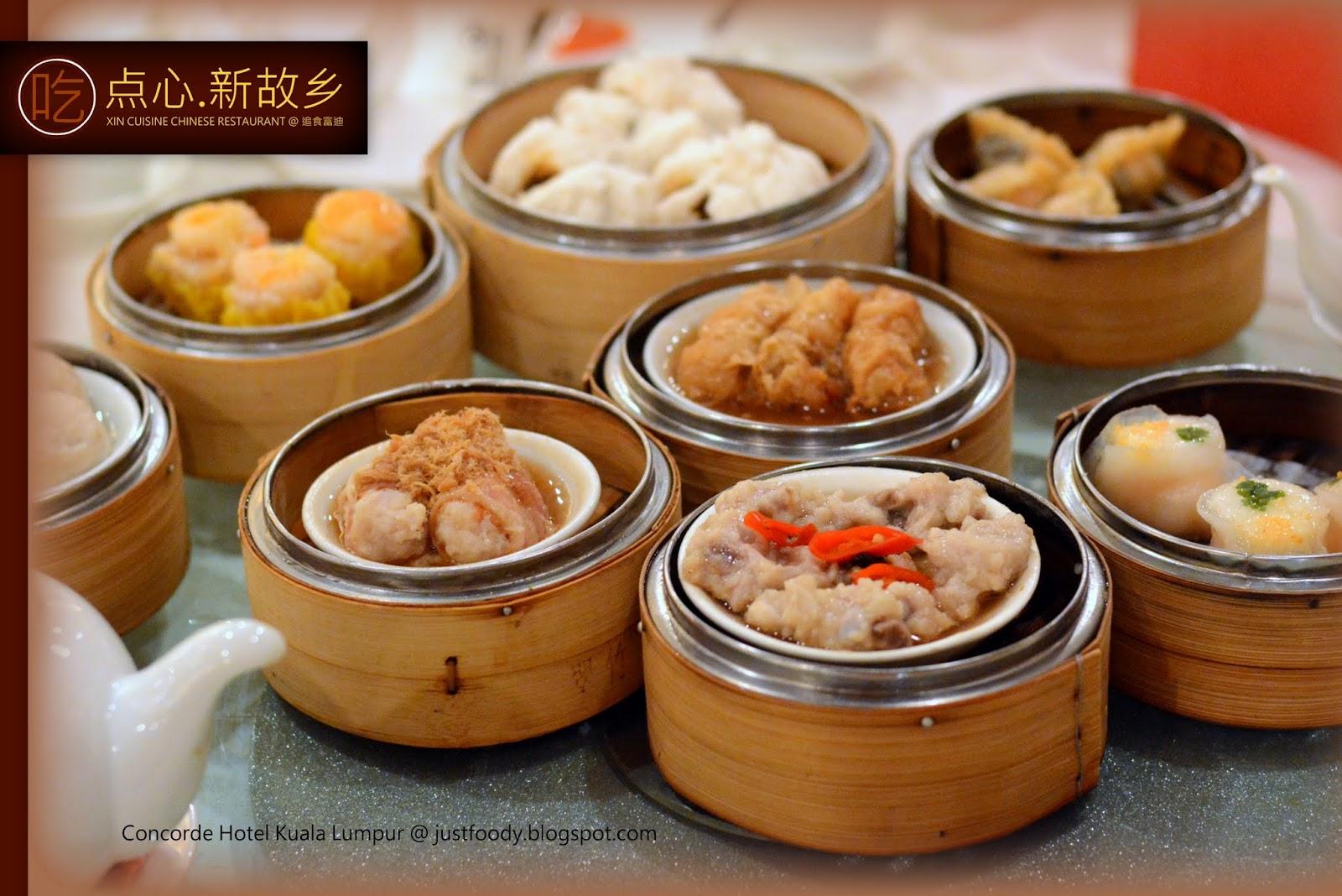 追食富迪 Xin Cuisines Dim Sum At Concorde Hotel Kuala Lumpur