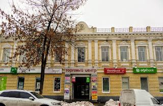 Павлоград. Вул. Шевченка, 122