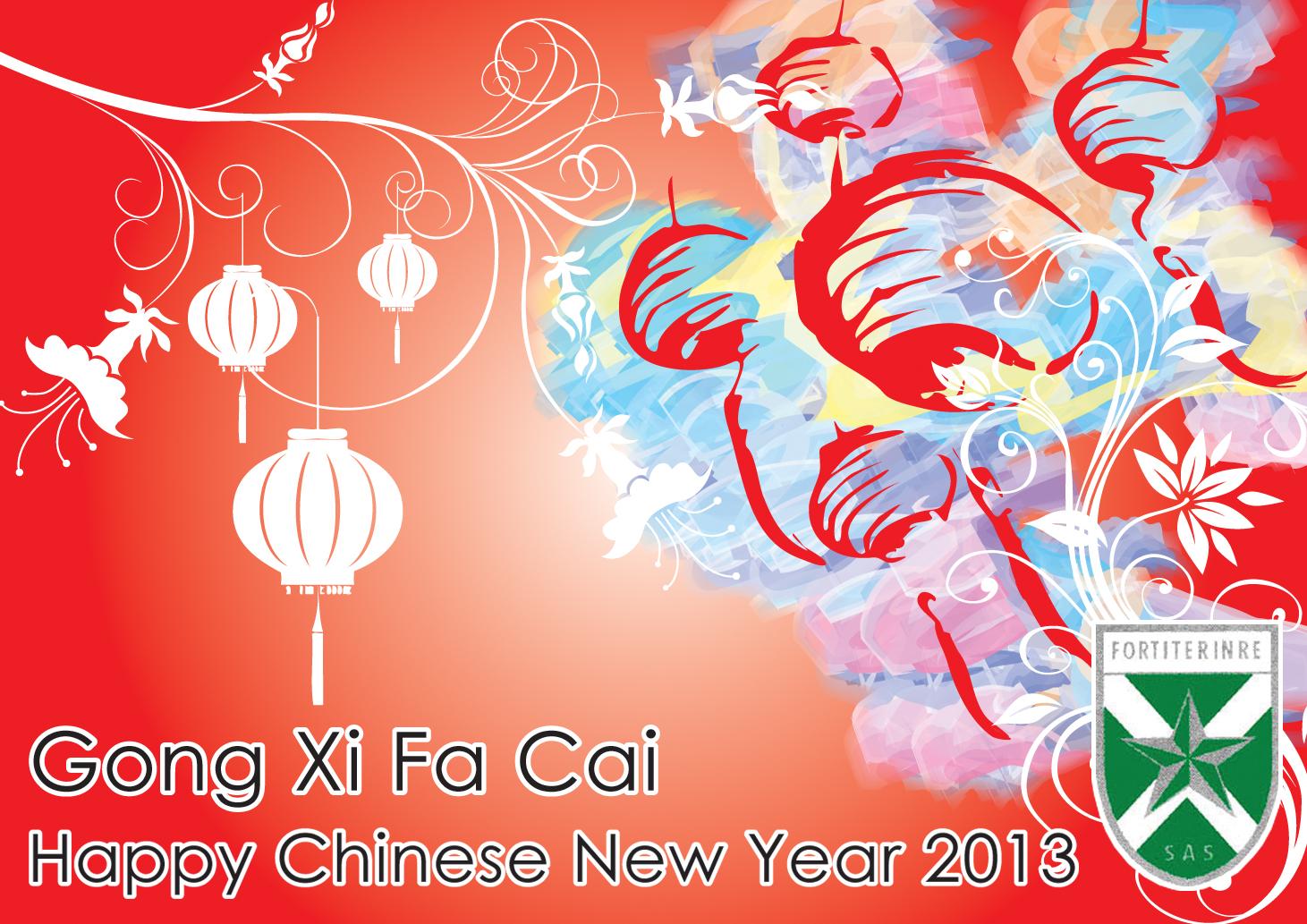 ... Bergerak Ucapan Selamat Tahun Baru Imlek.Ucapan Gong Xi Fa Cai Tahun