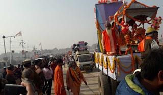 peshwaai-yatraa-pragraj