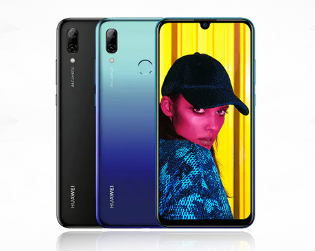Technology News| Huawei Nova Lite 3  Price, Specifications Variant of the Huawei P Smart (2019)