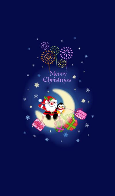 メリークリスマス - ロマンチックな前夜