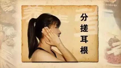 """拉開身上""""筋結""""五臟通暢,名醫獨門拉筋法,8~80歲都適用(手麻、膝痛)"""