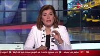 برنامج بين السطور حلقة يوم الإثنين 10-7-2017 مع أمانى الخياط و من هي إبسوس ودورها في إستهداف المجتمع المصري