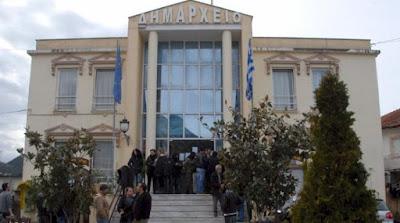Οι εκλεγμένοι Δημοτικοί Σύμβουλοι με τη Λαϊκή Συσπείρωση καταγγέλουν την παρουσία αστυνομικών δυνάμεων στην εισοδο κτιρίου του του δημαρχείου Πάργας