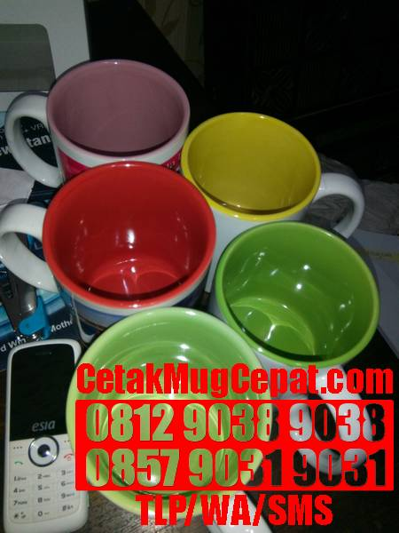 MINIBRU COFFEE PRESS MUG UK