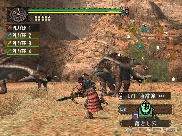 Monster Hunter PS2 GAME ISO Screenshot 1