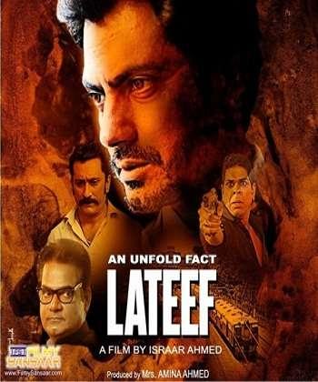Lateef 2015 Hindi Movie Download