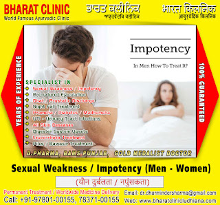 Top Sexologist Doctors Treatment Clinic in India Punjab Ludhiana +91-9780100155, +91-7837100155 http://www.bharatclinicludhiana.com