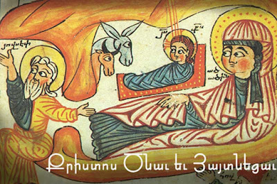 Merry Orthodox, Coptic and Armenian Christmas!
