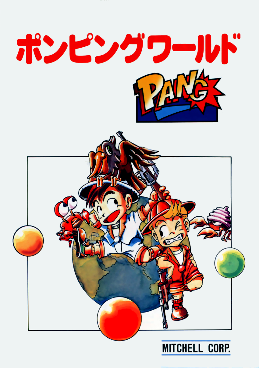 Pang arcade game portable flyer