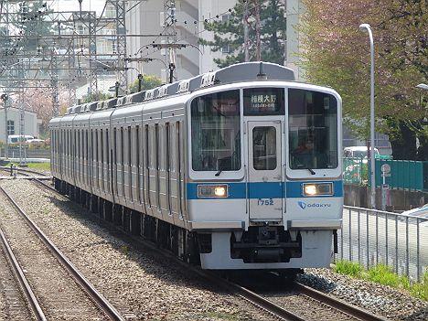 小田急電鉄 急行 相模大野行き1 1000形