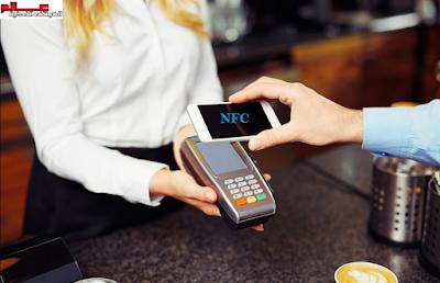 ماهي تقنيه ان اف سي NFC و ماهي مميزاتها و  كيف تعمل  ؟ -%D8%AA%D9%82%D9%86%