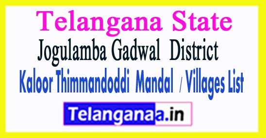 Jogulamba Gadwal District Kaloor Thimmandoddi Mandal Village
