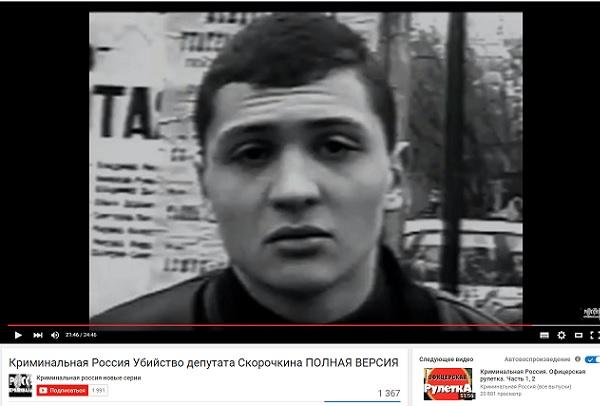 Kurgin FOTO dlja stati - Тимофей Кургин опять отправится на нары?