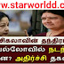 What happened to Apollo Hospital?-TAMIL NEWS must watch and share