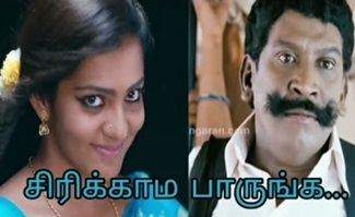 Tamil song troll | BF Creation