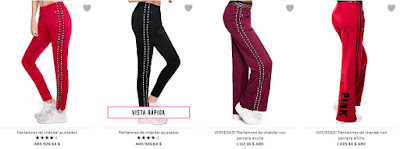 Moda deportiva 2018. Propuesta Victoria`s Secret