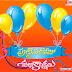 Telugu Birthday Images For Friends | Telugu Birthday kavithalu images