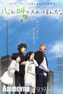 Kokoro ga Sakebitagatterunda - The Anthem of the Heart -Beautiful Word 2015 Poster