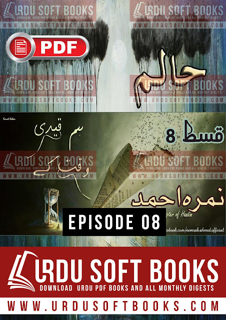 Halim Novel Episode 8