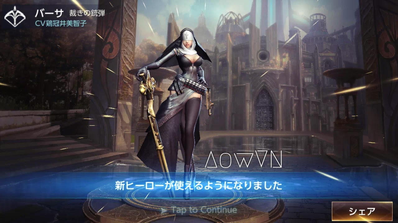 AowVN m%2B%252814%2529 - [ HOT ] War Song   Android & IOS -  Game MOBA Nhật tuyệt hay - Chính Thức Open