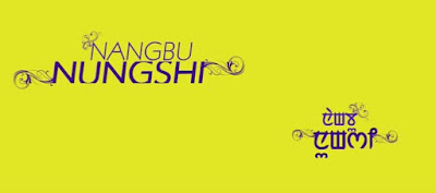 Nangbu Nungshi - Manipuri Music Video