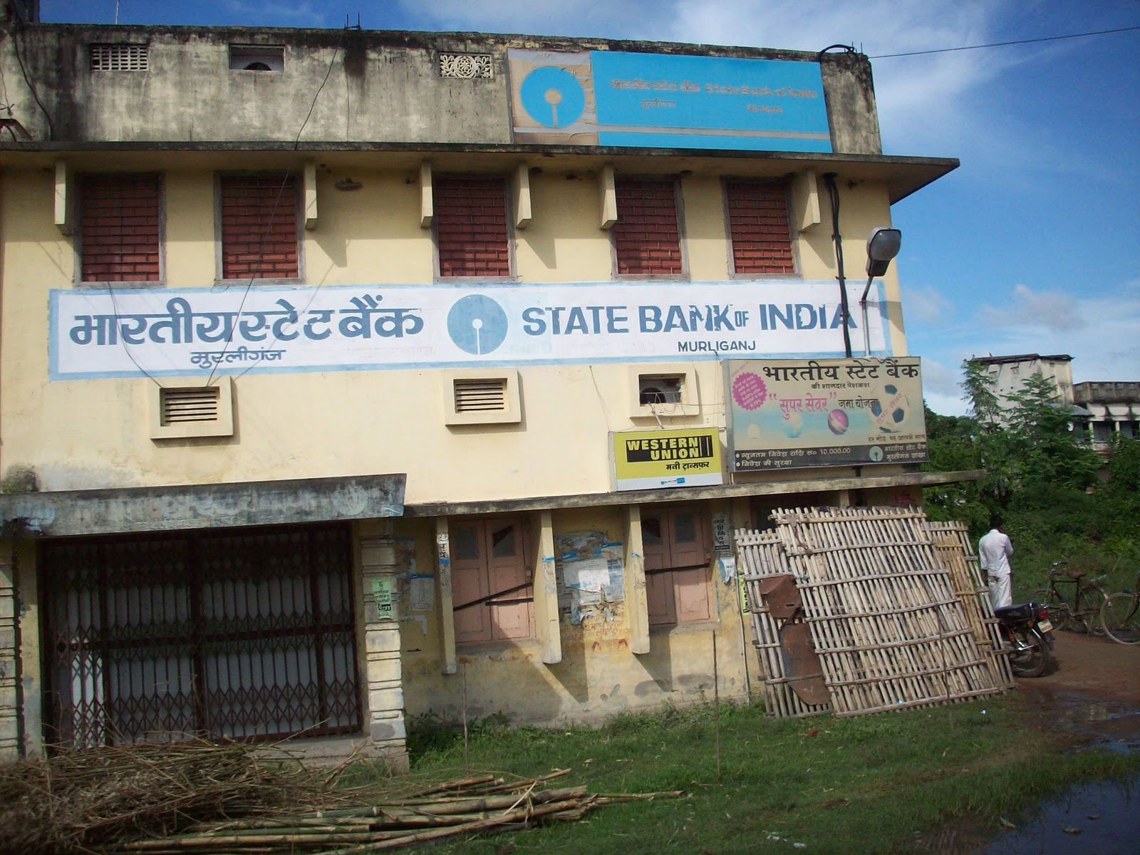 south indian bank branches in thane district