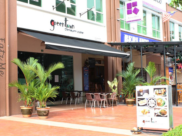 Ipoh Food Hunting : Greentown Dimsum Cafe