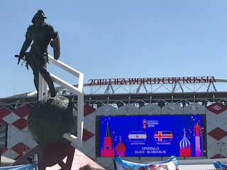 Statue of Spartacus outside Spartak Moscow's stadium