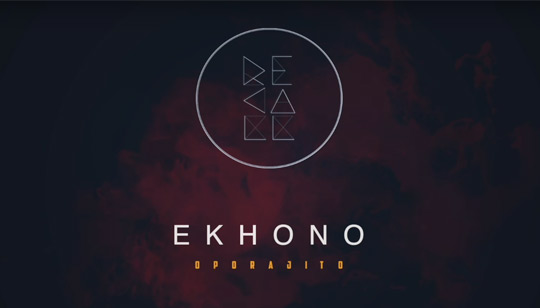 Ekhono by Recall Bangla Band