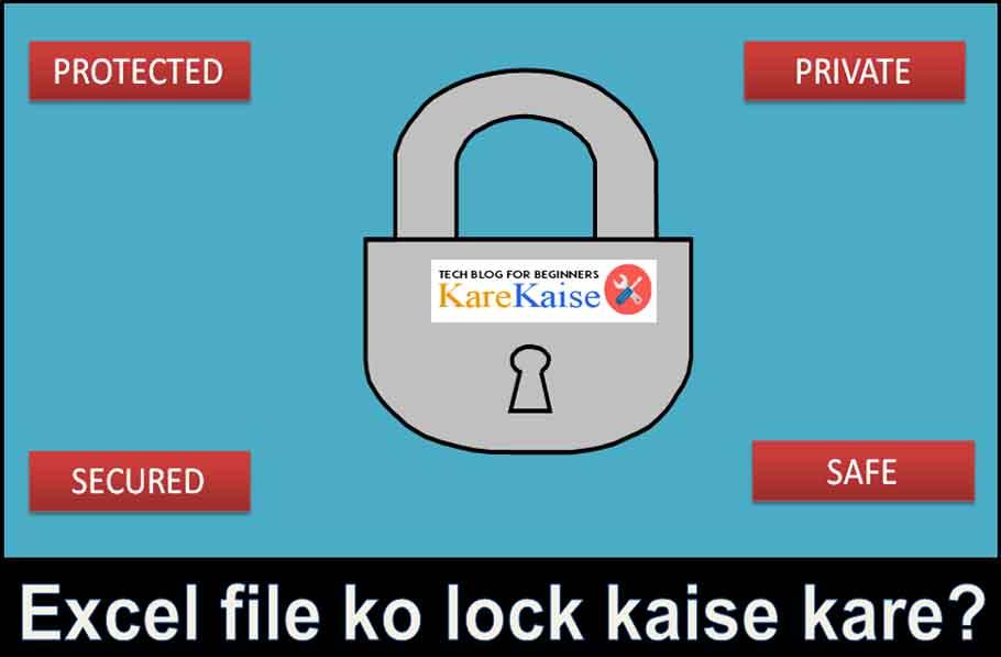 excel sheet lock kaise kare