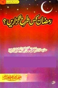 Ramazan Kis Tarah Guzarain Book By Mufti Taqi Usmani Pdf Free Download