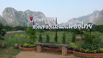Ban Chai Khao Uthai Thani
