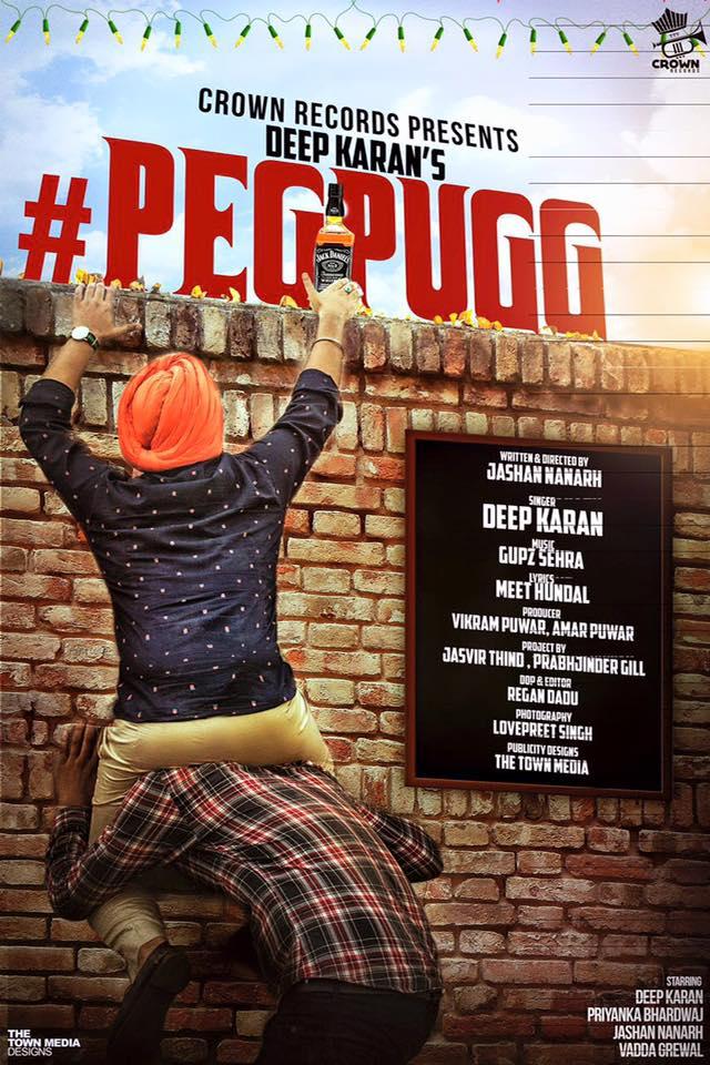 Peg Pug - Deep Karan Ft Gupz Sehra | Jashan Nanarh