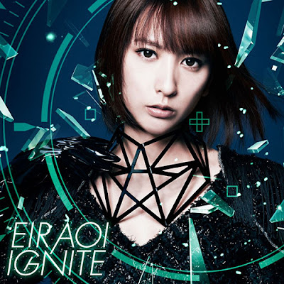 Lirik lagu Eir Aoi – Ignite