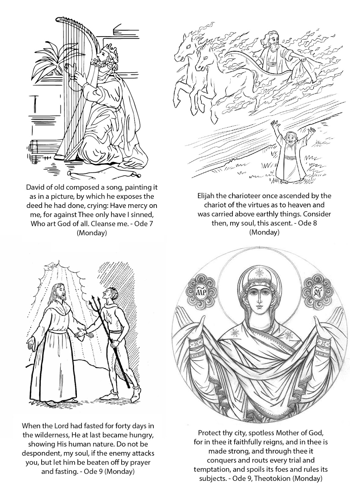 Clean Week Canon Of St Andrew Coloring Pages