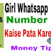 Girl Ka Whatsapp Number Kaise Pata Kare Full Guide Hindi