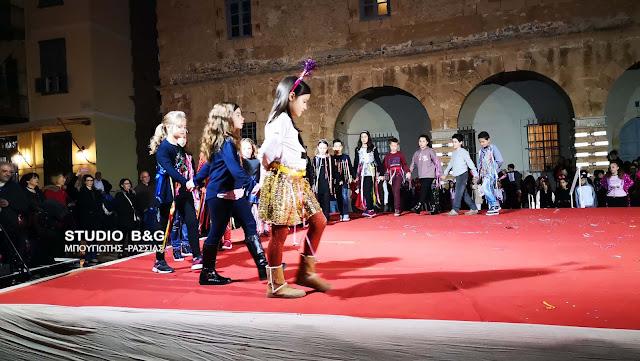 Παραδοσιακοί αποκριάτικοι χοροί και δρώμενα στο Ναύπλιο (βίντεο)