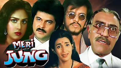Meri Jung Movie Dialogues, Meri Jung Dialogues, Anil kapoor Dialogues in Meri Jung
