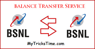 transfer balance from BSNL to BSNL