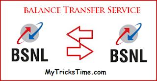 transfer balance from BSNL to BSNL