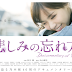 Kanashimi no Wasurekata - Documentary of Nogizaka46 (English, Spanish, Indonesian Sub)