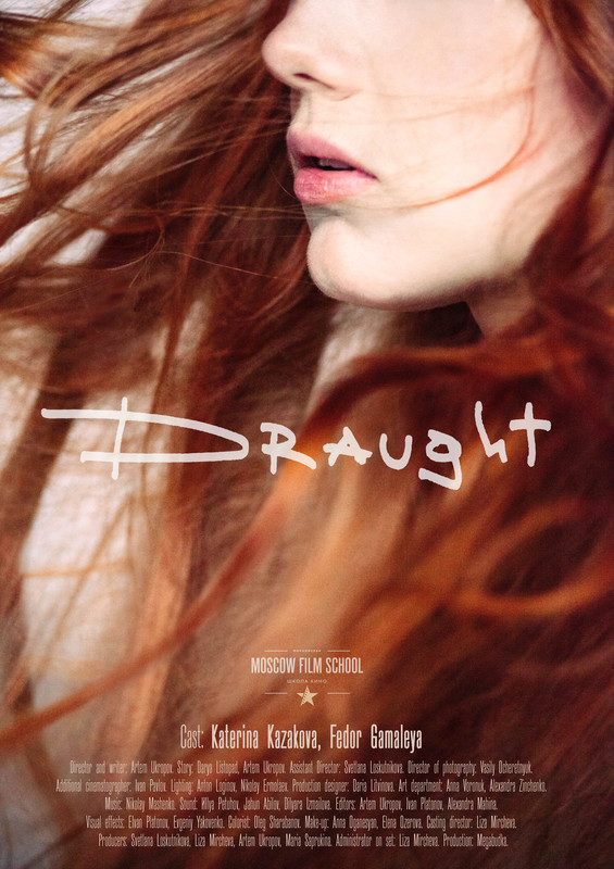 "Poster for short film ""Draught"""