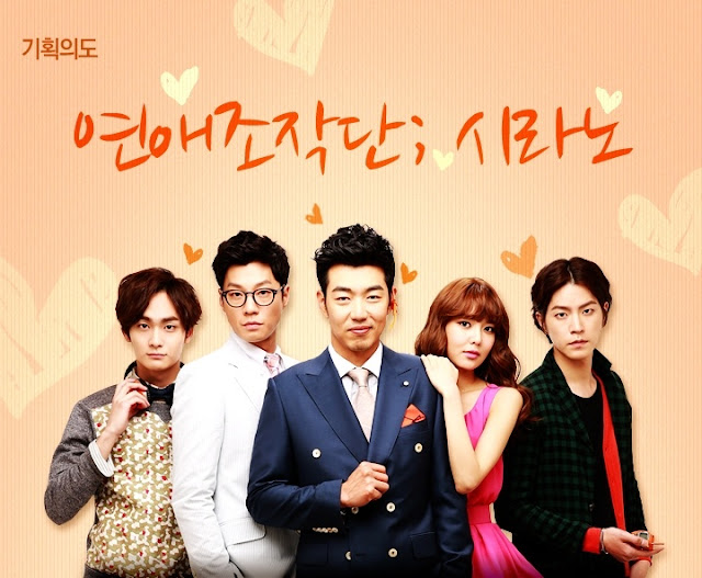 Dating Agency An 94