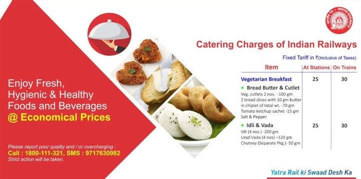 IRCTC Price List latest food menu rates of Indian Railway
