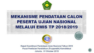 Mekanisme Pendataan Capesun melalui EMIS 2018/2019