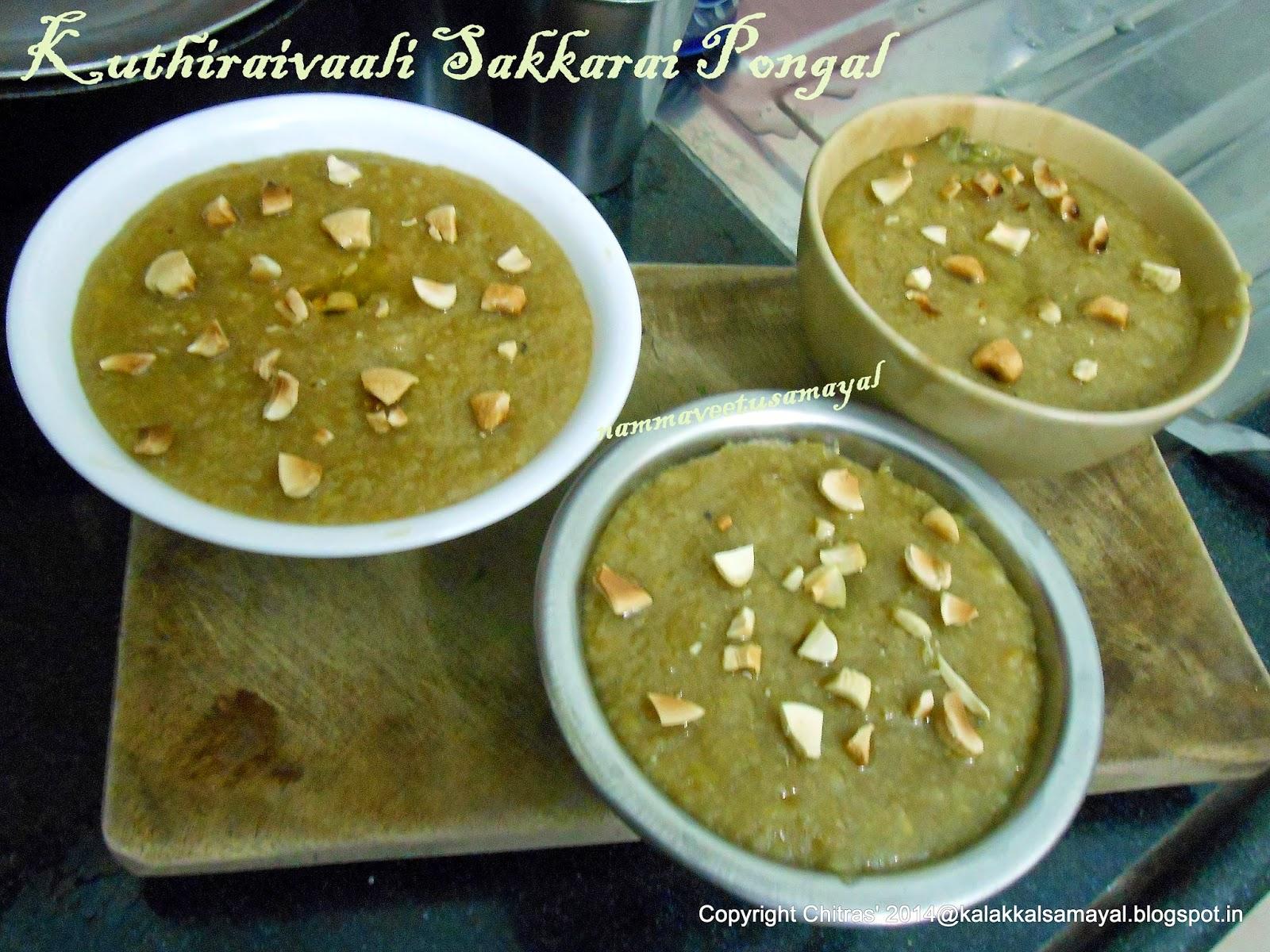 Kuthiraivaali Skkarai Pongal [ Barnyard Millet Sweet Pongal ]