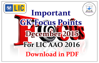 Important GK Focus Points of December 2015 for LIC AAO 2016- Download in PDF
