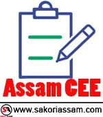 Download Assam CEE Admit Card 2019 | SAKORI ASSAM